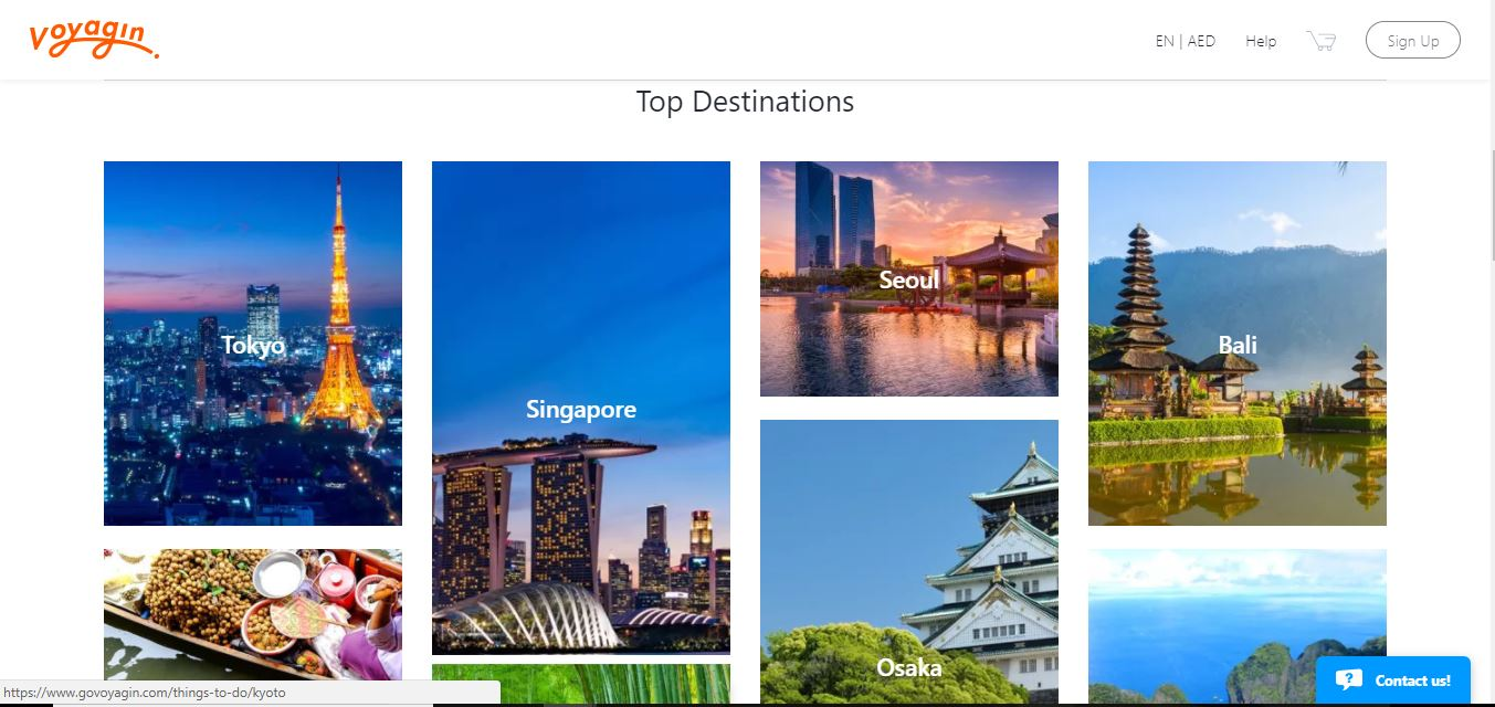 موقع فوياجين voyagin Top destinations