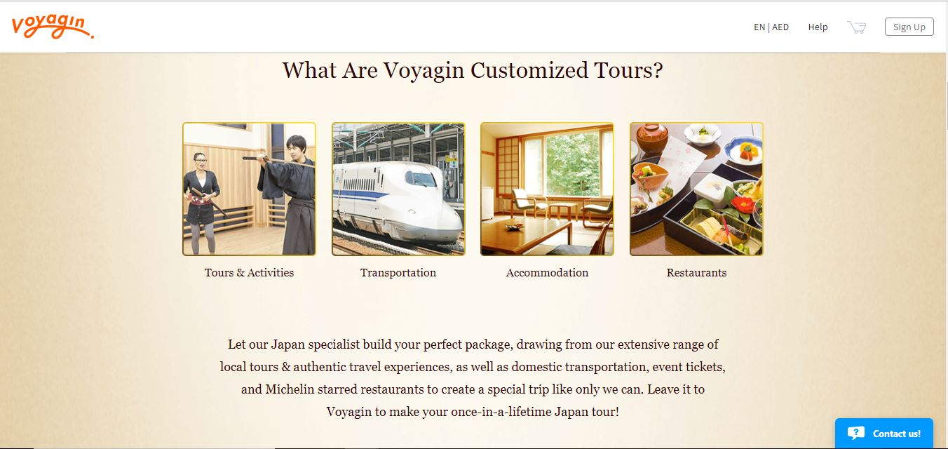 موقع فوياجين voyagin collection