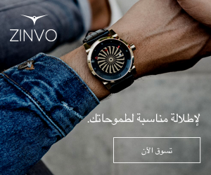 watch from zinvo